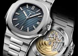 Best Swiss Replica Patek Philippe Nautilus Watch